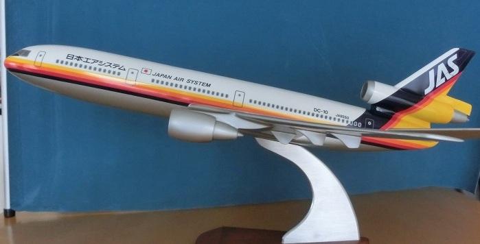 マクドネル・ダグラスDC-10 JAS 日本エアシステム DC-10 木...  発売予定・準備
